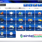 Chinese-Restaurant-Point-of-Sale-Software-Sintel-Systems-855-POS-SALE