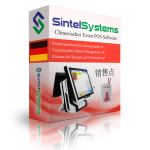 Deutsch-Chineslsches-Essen-POS-Kassensysteme-Kassensoftware-Sintel-Software-855-POS-SALE-www.SintelSoftware.com