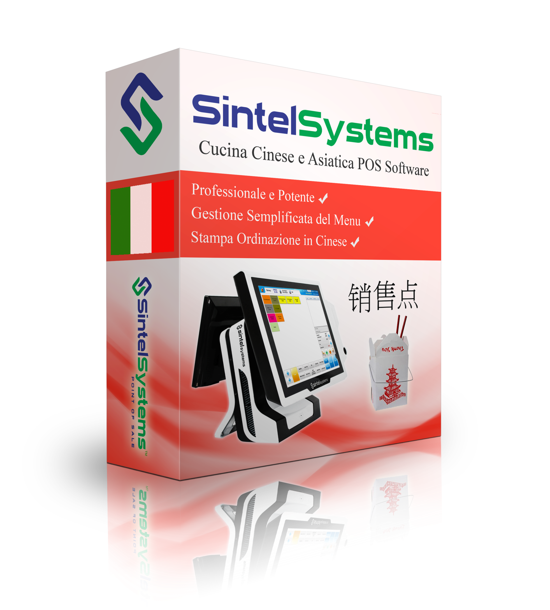 Chinese Food POS Software