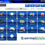Japanese-Restaurant-Point-of-Sale-Sintel-Systems-855-POS-SALE